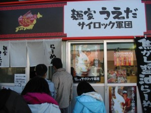 【お台場ラーメンPARK】 麺屋 うえだ 店構え