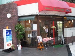 【名古屋市】 モーニング喫茶リヨン 店構え