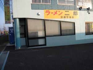 【守谷市】 ラーメン二郎 店構え