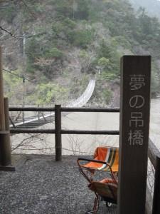 【川根本町】 寸又峡 夢の吊り橋