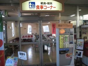 【富士市】 「道の駅 富士」 店構え