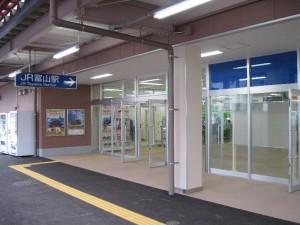 富山駅新駅舎