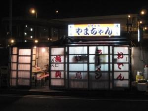 【福岡市】 長浜屋台 やまちゃん 店構え
