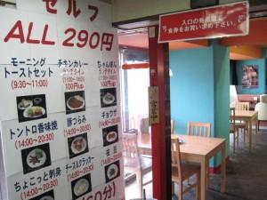 【長崎市】 book cafe 店構え