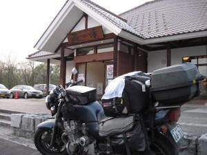 【喜多方市】 道の駅 喜多の郷 蔵の湯