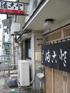 【喜多方市】 まこと食堂 店構え
