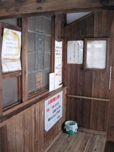 【群馬県草津町】 草津温泉 白旗の湯(入り口)