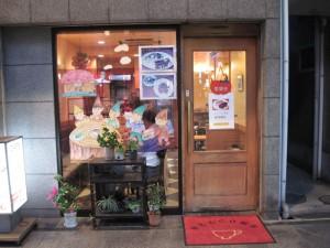 【加古川市】 ぷちとまと 店構え