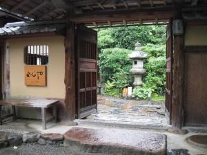 【京都市】 よーじやカフェ銀閣寺店 店構え