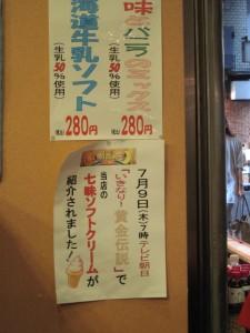 【京都市中京区】 錦市場 ぢんとら ポスター