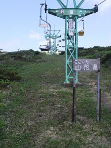 蔵王 リフト (G1 NFD24mm)