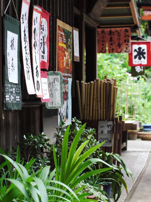伏見稲荷大社で見かけた茶屋 (G1 NFD50mm)
