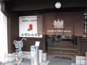 【京都市中京区】 イノダコーヒ本店 店構え