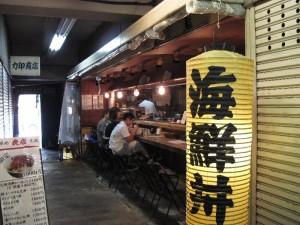 【中央区築地】 築地虎杖 表店 店構え