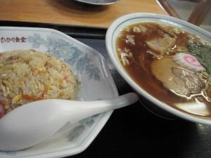 【日立市】 ひかり食堂 「ラーメン・半チャーハン」