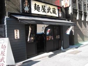 【千代田区】 麺屋武蔵 武仁 店構え