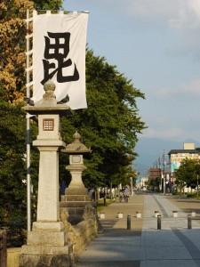 上杉神社「毘の旗印」(G1 NFD50mm)