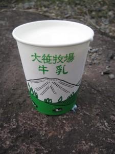 【栃木県日光市】 大笹牧場 「牛乳」