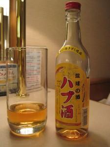 ハブ酒(ミニチュアボトル)
