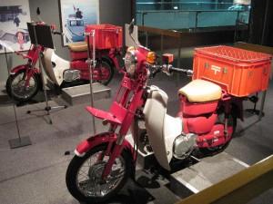 『逓信総合博物館』 「郵便配達シミュレーター」