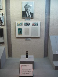 『逓信総合博物館』 「松前学長」