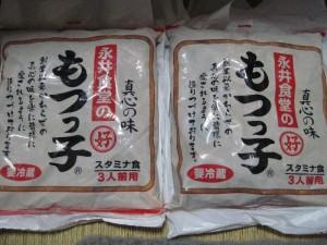 【群馬県渋川市】 永井食堂 「特製もつっ子(おみやげ用)」