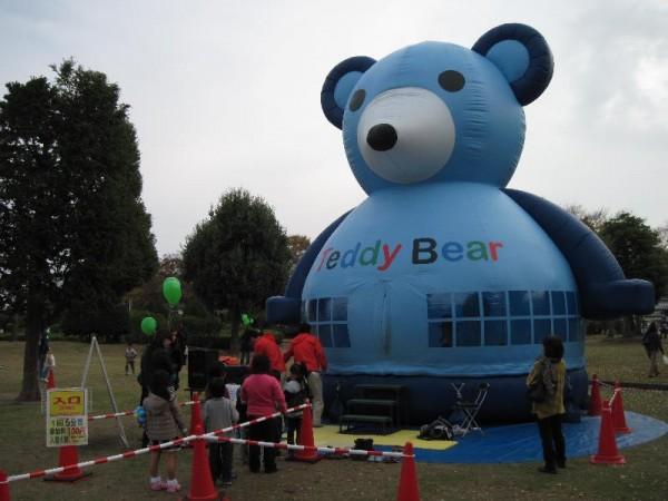 『日立市産業祭』 「Teddy Bear」