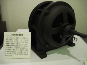 『日立市郷土博物館』 「5馬力誘導電動機」