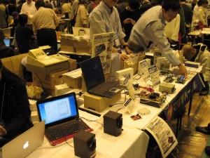 『Make: Tokyo Meeting』 マルツパーツブース