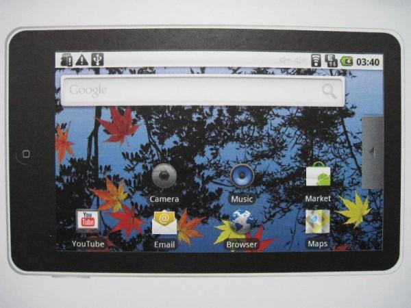 「Haipad」 注)写真ははめ込み合成どころか箱の写真です