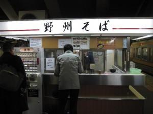 【宇都宮駅ホーム】 野州そば 店構え