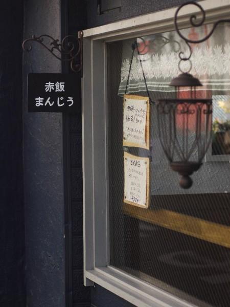 「川越のトレンディ」 (G1 NFD50mm)