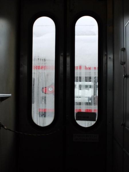 「折りたたみ式ドア」 (G1 NFD24mm)