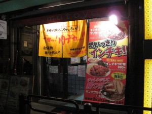 【長野県長野市】 ラッキー食堂まとや 店構え