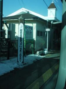 「野辺山駅の標高表示(PLフィルター最強)」 (G1 NFD24mm)