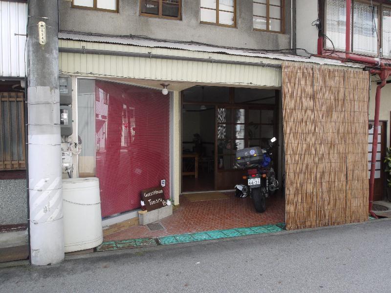 【岐阜県高山市】 飛騨高山ゲストハウスとまる 店構え