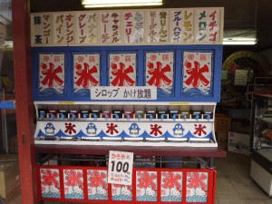 「駄菓子屋 はがや 100円かき氷用かけ放題シロップ16種類」 (G1 M.ZUIKO DIGITAL 14-42mm F3.5-5.6)