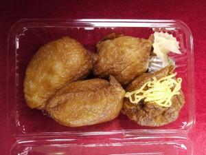 【茨城県笠間市】 きむらや 「いなり寿司・くるみいなり・そばいなり・赤飯いなり」