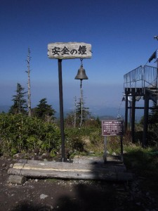 「天元台高原 安全の鐘」 (G1 M.ZUIKO DIGITAL 14-42mm F3.5-5.6)