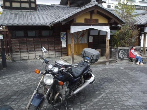 「草津温泉 共同浴場 白旗の湯」 (G1 M.ZUIKO DIGITAL 14-42mm F3.5-5.6)