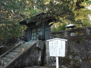 「日光東照宮 家康公の墓」 (G1 M.ZUIKO DIGITAL 14-42mm F3.5-5.6)