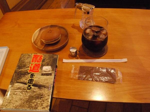 【長野県長野市】 Book&Cafe ひふみよ 「アイスコーヒー&あんバタどら焼き」