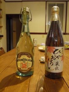 「飛騨高山日本酒 ひやおろし」