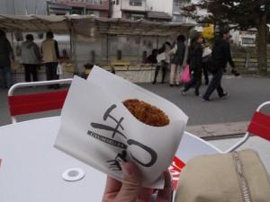 【岐阜県高山市】 牛○家 「メンチカツ」