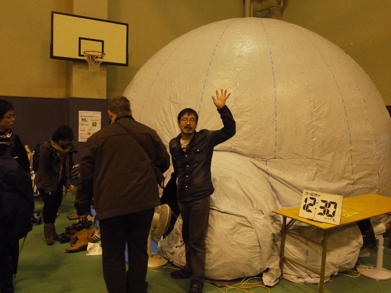 「MTM07 工房ヒゲキタ 手づくりプラネタリウム ドーム」