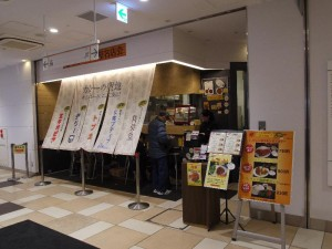 【秋葉原駅ビル】 東京カレー屋名店会 店構え