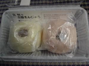【高崎市】 高崎駅 「六郎の赤飯まんじゅう」