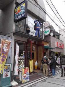 【神奈川県横須賀市】 横須賀ネイビーバーガーTSUNAMI 店構え