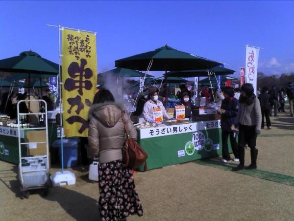 「がんばっぺ!茨城・福島100円試食店」