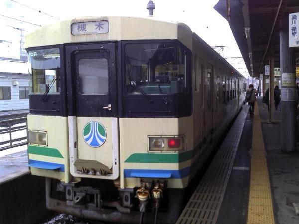 「阿武隈急行線 槻木行き」